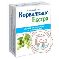 Корвалкапс экстра капс. №30 КВЗ