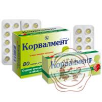 Корвалмент капс.0.1г №80 КВЗ
