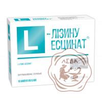 Л-Лизина эсцинат 0,1% 5мл №10 Галич