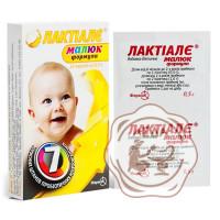 Лактиале Малыш пак.0,5 г №14 Фармак