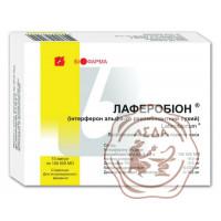 Лаферобион капл. наз. 100000МО/мл фл. 5мл Биофарма