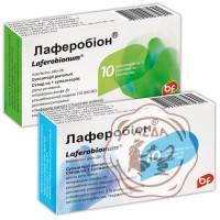 Лаферобион супп. 150 000 МО №10 Биофарма