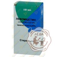 Левомицетин 0,25% 10мл гл. капли Фитофарм