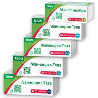 Лизиноприл 20 мг №60 Тева