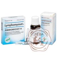 Лимфомиозот 1мл амп. №5 Хеель