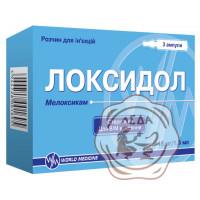 Локсидол 15мг/1.5мл амп.1.5мл №3