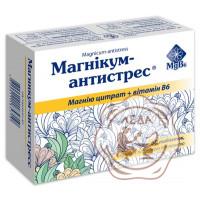 Магникум-Антистресс табл. №60 КВЗ