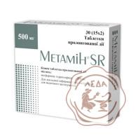 Метамин SR табл. 500мг №90