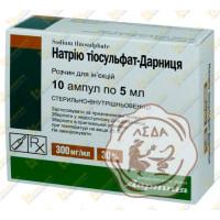 Натрия тиосульфат 30% 5мл. №10 Дарница