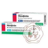 Неофиллин табл. 100мг №50 Дарница