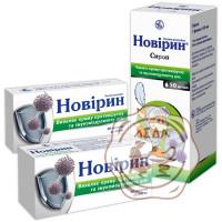 Новирин сироп 50мг/мл 120мл КВЗ