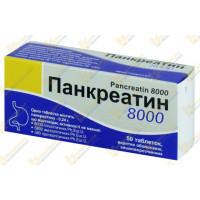 Панкреатин 0,24 г №50 Тернофарм