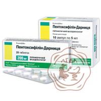 Пентоксифиллин 2% 5мл №10 Дарница