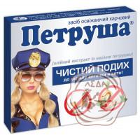 Петруша капс. №10 КВЗ