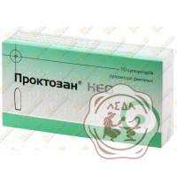 Проктозан Нео супп. №10 Хемофарм Сербия
