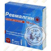 Ревмалгин супп. 15 мг №10 Фармекс Груп