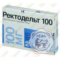 Ректодельт суп.ректал.100мг №2