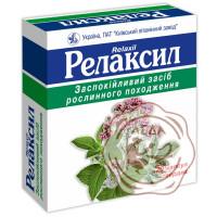 Релаксил капс. N20 КВЗ