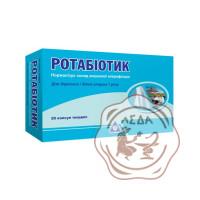 Ротабиотик капс. №20
