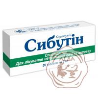 Сибутин табл. N30 КВЗ