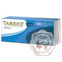 Табекс 1.5 мг №100