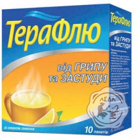 Терафлю лимон №10