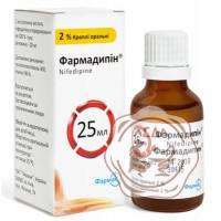 Фармадипин 2% 25мл Фармак