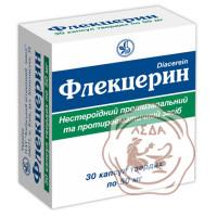 Флекцерин капс. 50мг №30 КВЗ