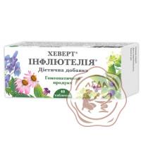 Хеверт Инфлютелия таб. №40