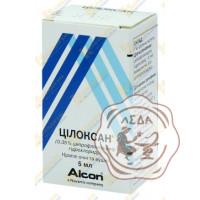 Цилоксан гл. капли 0.35% 5мл