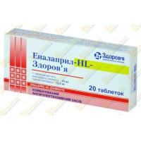 Эналаприл НL №20 Здоровье