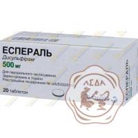 Эспераль 500мг №20 таб