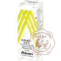Алкаин гл. капли 0,5% 15мл Алкон