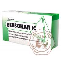 Бензонал табл. 0.1 №50 ИнтерХим