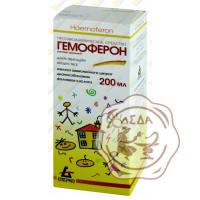 Гемоферон р-р 200мл Сперко
