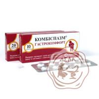 Комбиспазм гастрокомфорт табл. №20 Синмедик