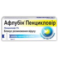 Афлубин Пенцикловир крем 1,2г Биттнер