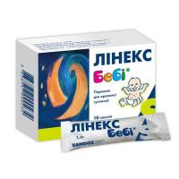 Линекс Беби пор.1.5г пак.№10 ЛЕК Словения