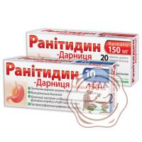 Ранитидин 0,15 №10 Дарница