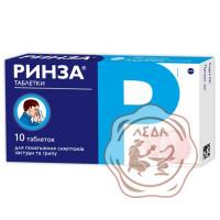 Ринза №100 (25шт х №4)