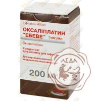 Оксалиплатин р-р д/инф. 5мг/мл 40мл(200мг) фл.  №1 ЭБЕВЕ