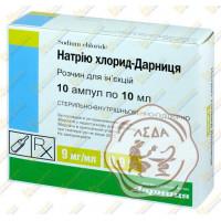 Натрия хлорид  10мл №10 Дарница