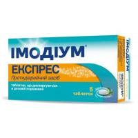 Имодиум Экспресс лингв. табл. 2мг №6 Янссен