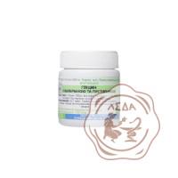 Глицин с экстрактами валерианы и пустырника №30 (2653)