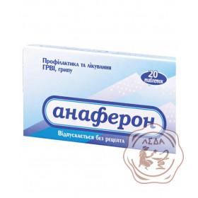 Анаферон  д/взрос. №20 Материа Медика