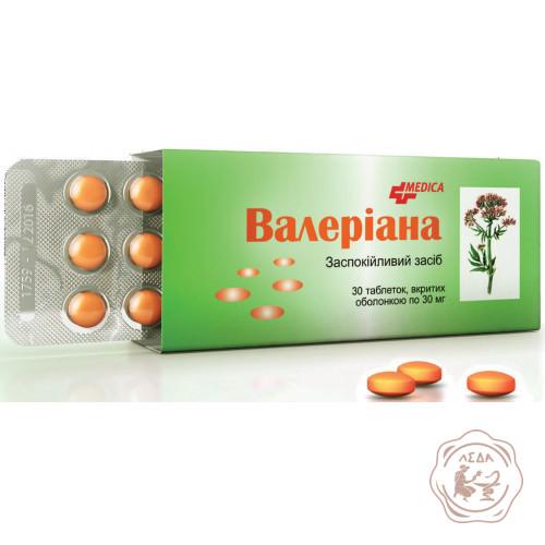 Экстракт валерианы №30 Болгария