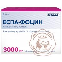 Эспа-Фоцин пор. 3000мг/пакет 8г №1