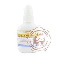Гипертонический спрей для орошения носа 2,3% - 20 мл (1625)