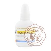Солевой спрей для промывания носа 0,65% - 20 мл (1632)