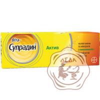 Супрадин Актив табл.шип №10
